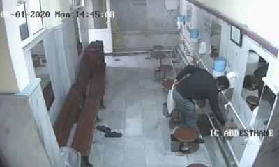 (Özel)Beykoz'da pes dedirten hırsızlık: Caminin musluklarını saniyeler içinde çaldı